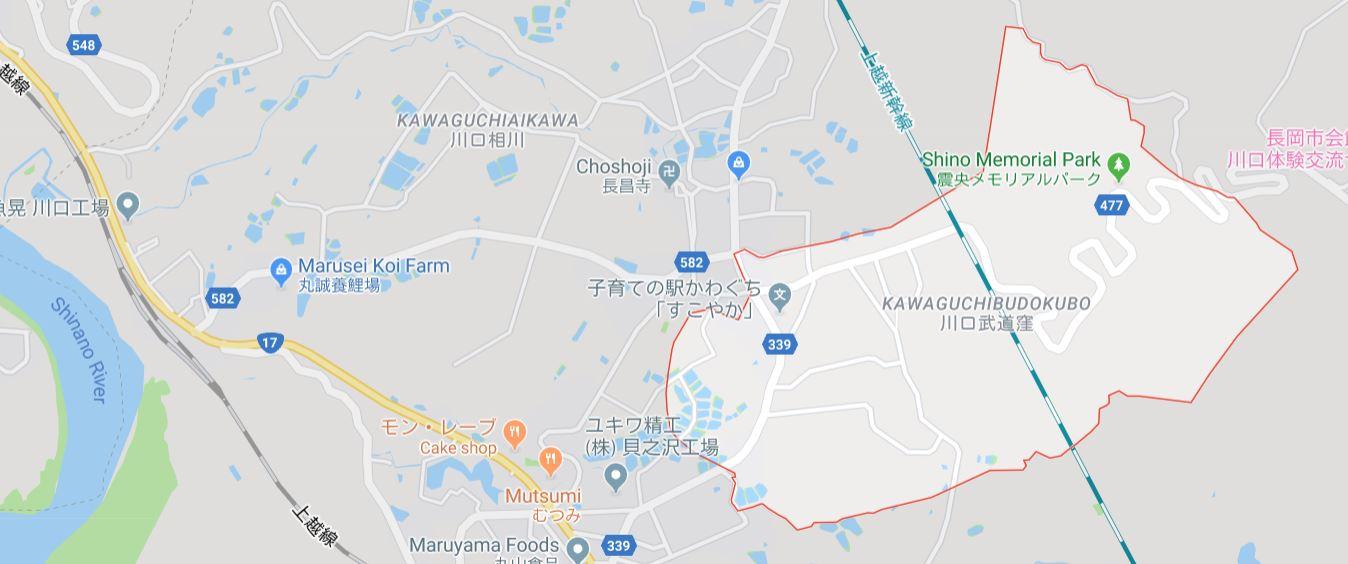 Budokubo Nagaoka City Niigata Prefecture